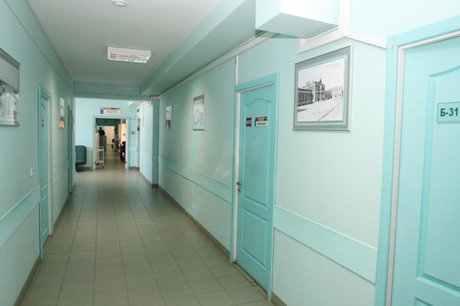 Поликлиника в областной больнице брянска